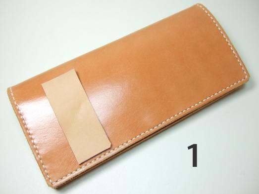 ロングウォレットw-022