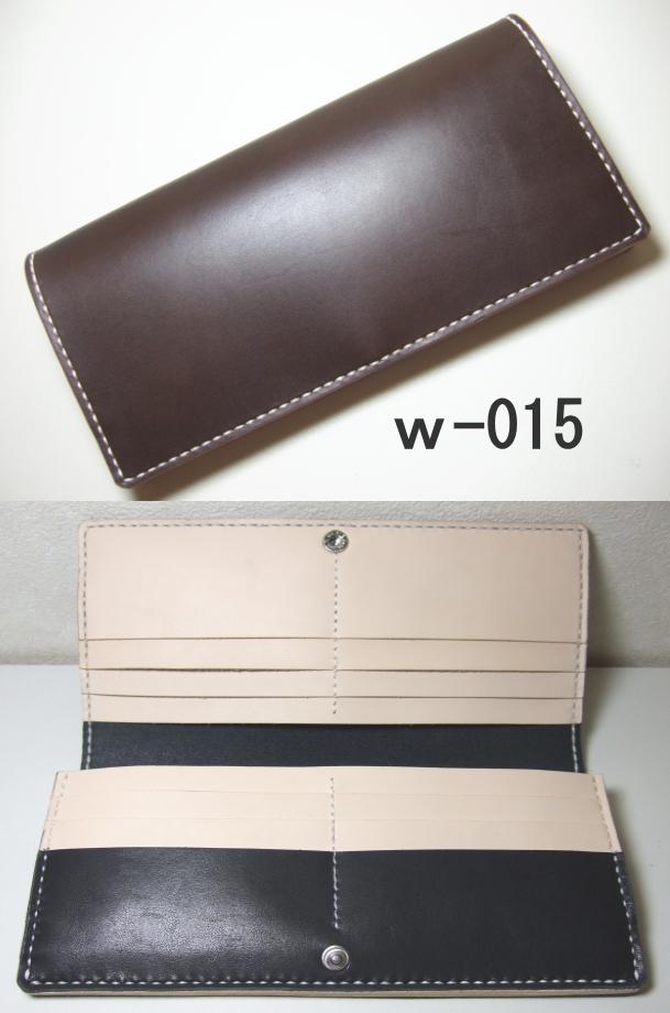ロングウォレットw-024