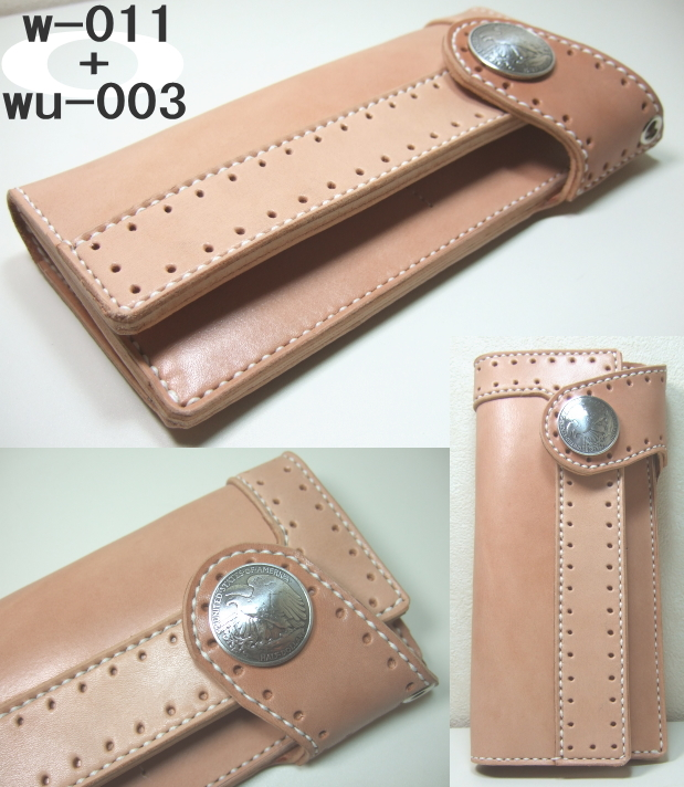 レザーウォレットwu-003