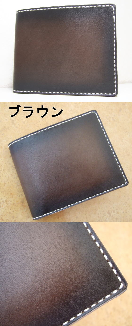 革財布・二つ折り2w-015
