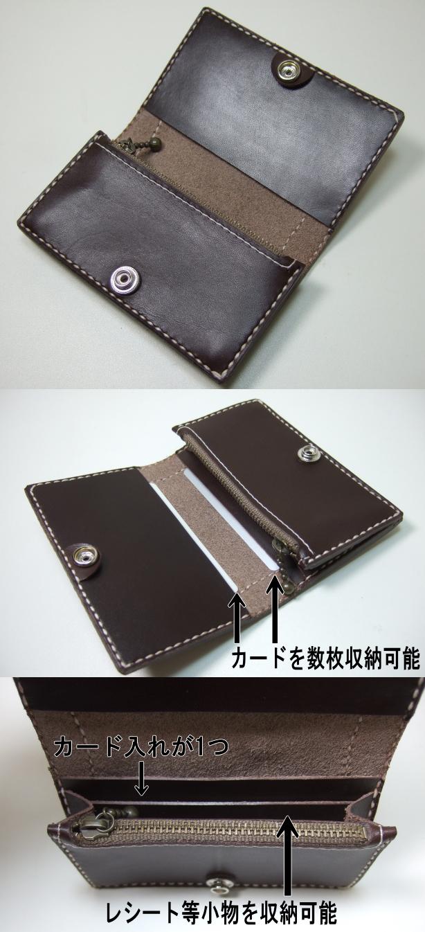 小銭入れko-010
