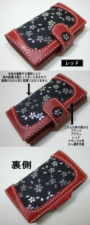 小銭入れko-011