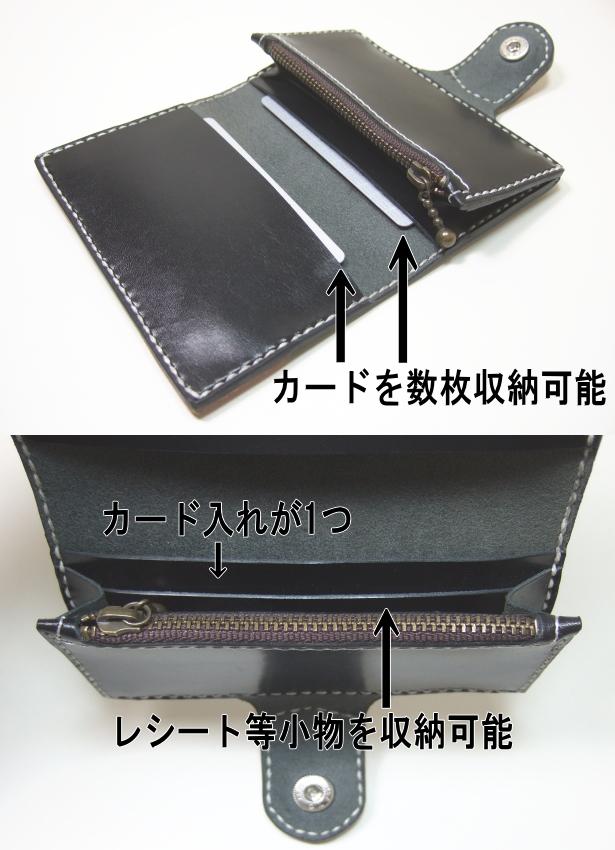 小銭入れko-009