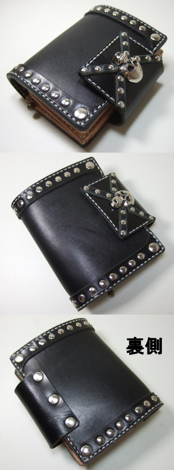 革財布・二つ折り2w-014