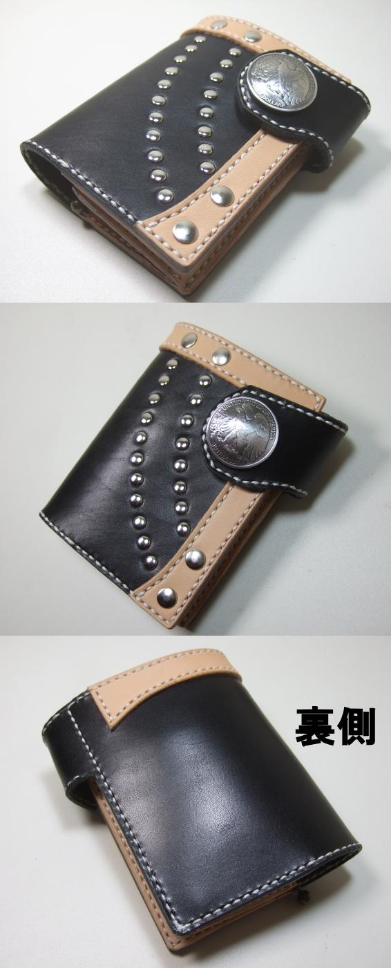革財布・二つ折り2w-008