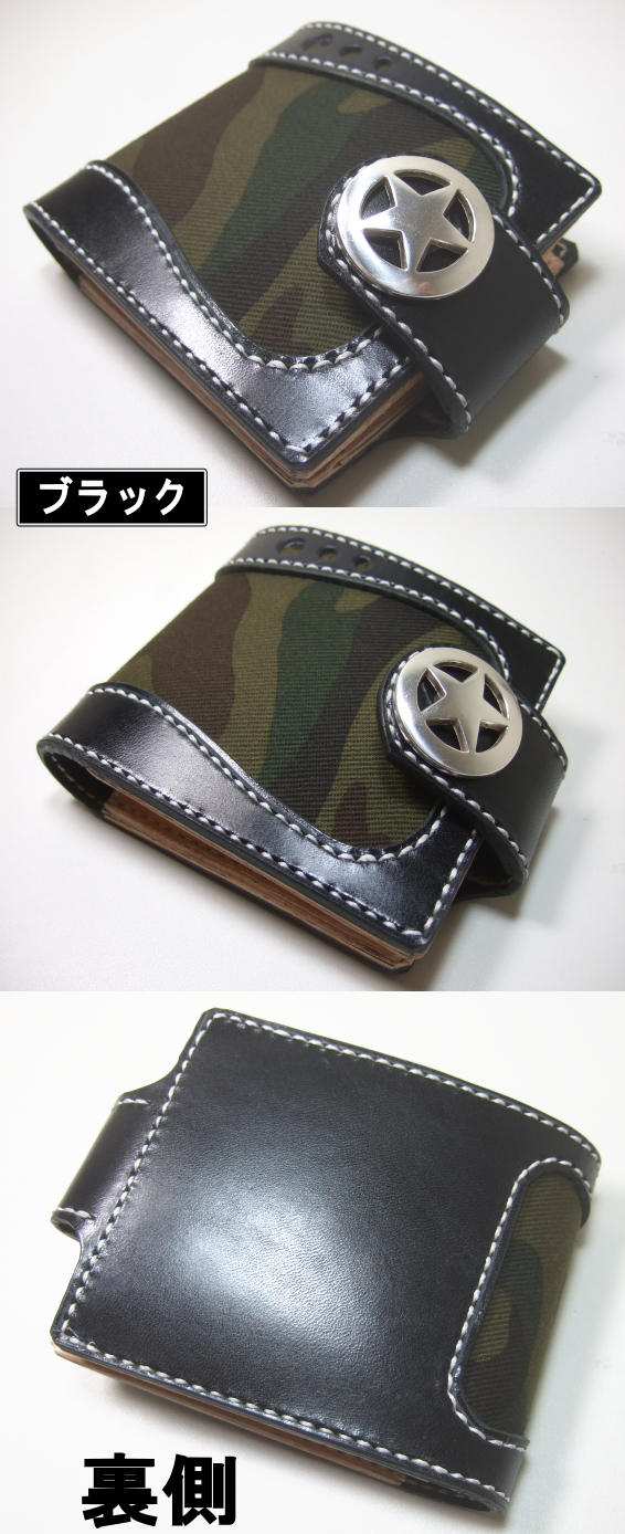 革財布・二つ折り2w-009