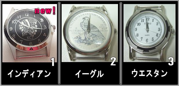 腕時計wa-007