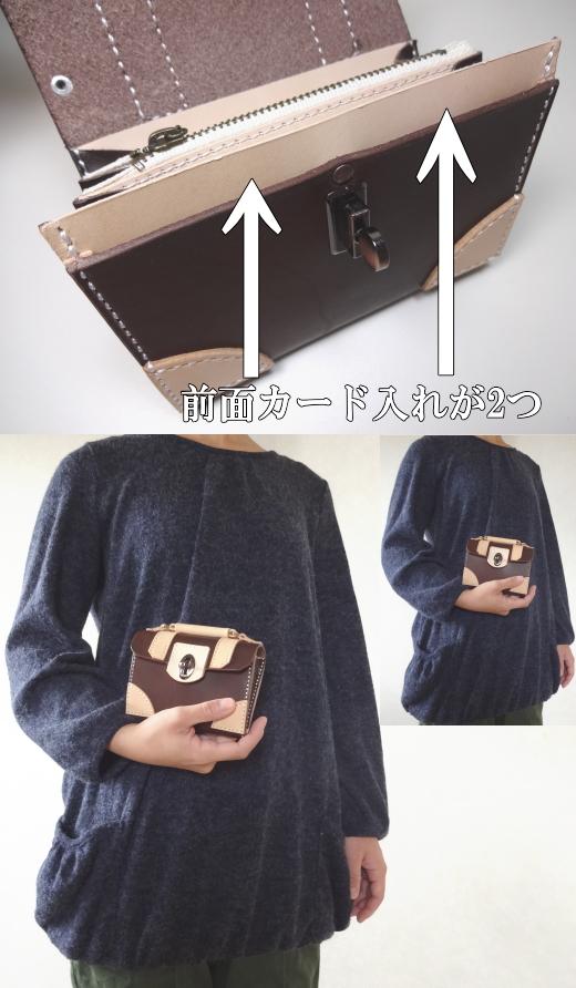 革財布wl-004