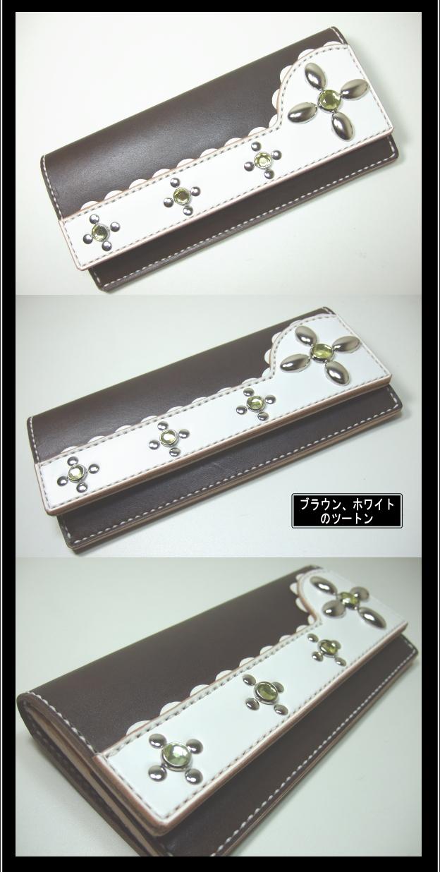 長財布wl-001