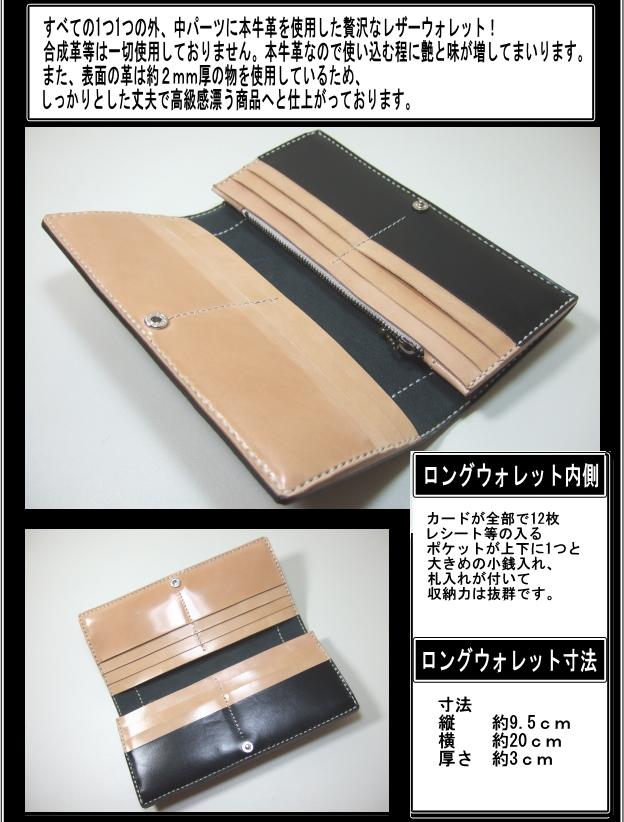 長財布wl-013