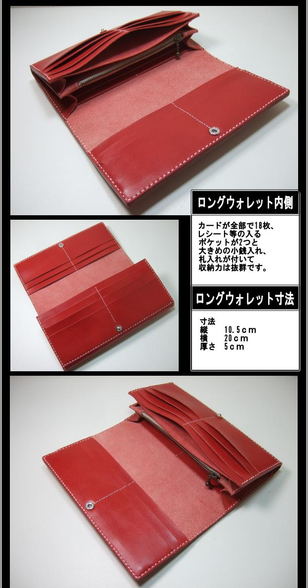 長財布wl-012